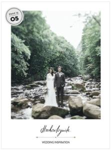 Inspirationen von Hochzeitsguide - das E Magazin
